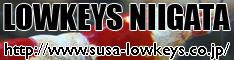 susa-lowkeys_banner_half