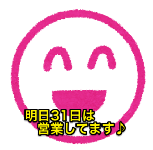 mark_face_laugh