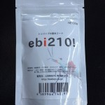 ebi210500