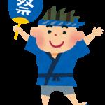 omatsuri_happi_boy
