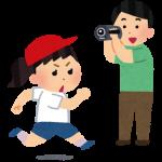 undokai_video