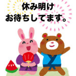 hanabi_animal