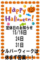 halloween_card03
