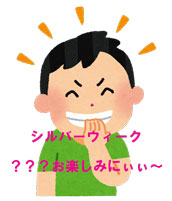 ihihi_boy