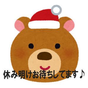 christmas_mark09_bear