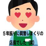 apron_man3-2heart