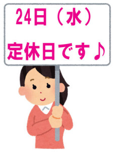 placard_woman_1smile