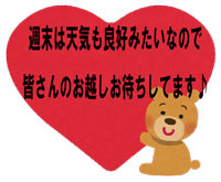 valentine_heart_bear