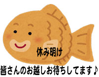 character_taiyaki