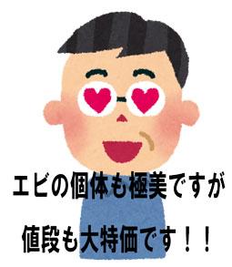 ojisan_heart