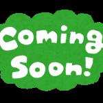 pop_coming_soon