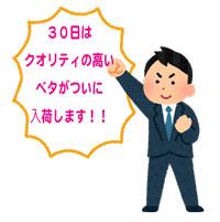 business_serifu_man