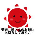 tenki_mark01_hare