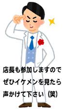 pose_kiza_man