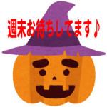 halloween_pumpkin7