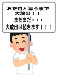placard_nurse_man4_laugh