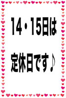 valentine_card_frame