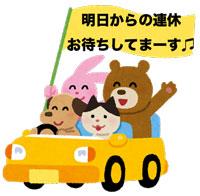 car_animals_flag
